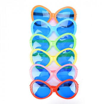 Okulary Muchy Duże