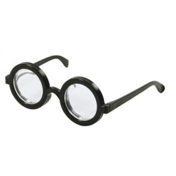 Okulary denka Goofy