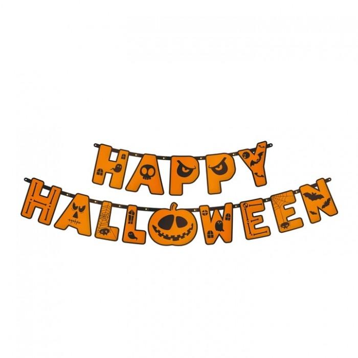Baner Happy Halloween pomarańczowy na Halloween
