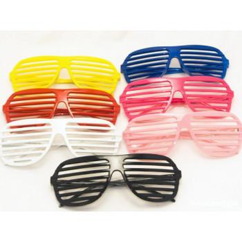 Okulary żaluzje małe